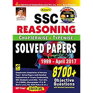 Kiran's SSC Reasoning Chapterwise & Typewise Solved Papers 8700+ Objective Questions – English – 1999-April 2017