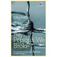 The Prisons We Broke (2nd Edition)