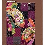 """Tradicional Japonés Tarjeta de felicitación Navidad """"abanico plegable japonés"""" de Japón"""