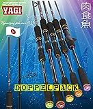 2 Stk. DAM EFFZETT Yagi, 1.90m, 5-20g (Doppelpack) - Spinnrute + gratis K-DON Gummifisch