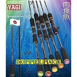 2 pc. DAM EFFZETT Yagi (Double Pack) – Canne à Lancer + K-Don leurre Plastique Souple Gratuite