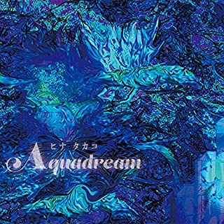 Takako Hina - Aquadream [Japan CD] DQC-1406