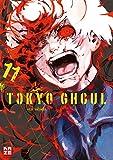 Image de Tokyo Ghoul 11