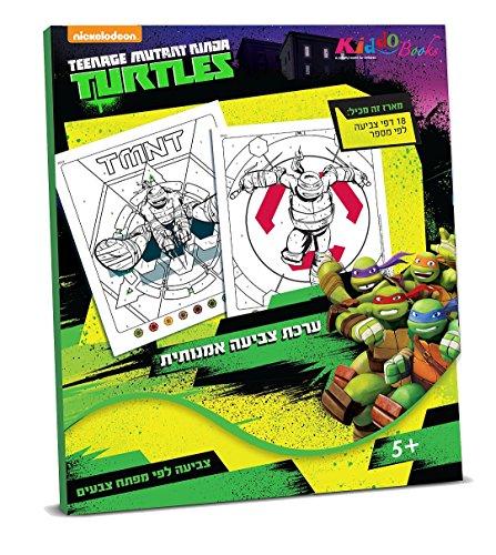 QuackDuck Malbuch Teenage Mutant Ninja Turtles - Coloring by Numbers - Malen nach Zahlen von 1 bis 9 - für Kinder ab 5 Jahre (7012)