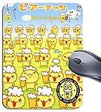 YooUSB Cartoon Mousepad Mauspad Biertisch Chan