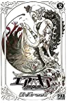 Air Gear Edition simple Tome 32