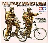 Set 2 Paracadutisti Inglesi con 2 Biciclette 1:35