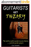 Guitarists Get Theory: The really useful guide to music theory: .....just for guitar players (English Edition)