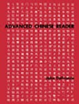 Advanced Chinese Reader (Yale Language)