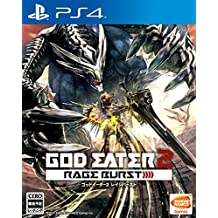God Eater 2 Rage burst - standard edition [PS4]God Eater 2 Rage burst - standard edition [PS4] (Japan Import)