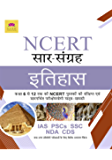 NCERT HISTORY [HINDI] (Hindi Edition)
