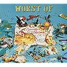 Worst of Jennifer Rostock [Limited Digipack Edition]