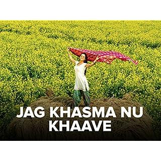 Jag Khasma Nu Khaave