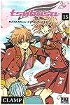Tsubasa Reservoir Chronicle Edition simple Tome 15