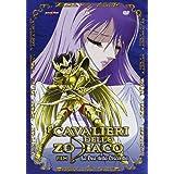 I cavalieri dello zodiaco - La dea della discordia