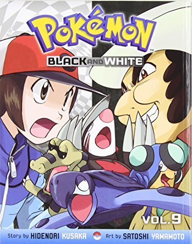 Pok¨¦mon Black and White, Vol. 9 (Pokemon) by Kusaka, Hidenori (2013) Paperback