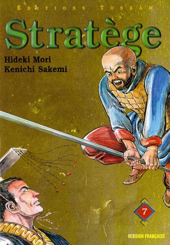 Stratège, tome 7 par Hideki Mori