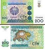 Arunrajsofia 200 Uzbekistani Note