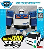 Tobot Mini Zero - Transformer Robot Figure Die-cast Toy