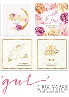 Eid Bright Unisex Cards Multi Designs Kids Theme a6 Multi-Pack Pack of 6 envelopes Included