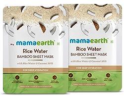 Mamaearth Rice Water Bamboo Sheet Mask - Pack of 2 (25 g * 2)