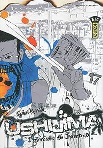 Ushijima, l'usurier de l'ombre Edition simple Tome 17
