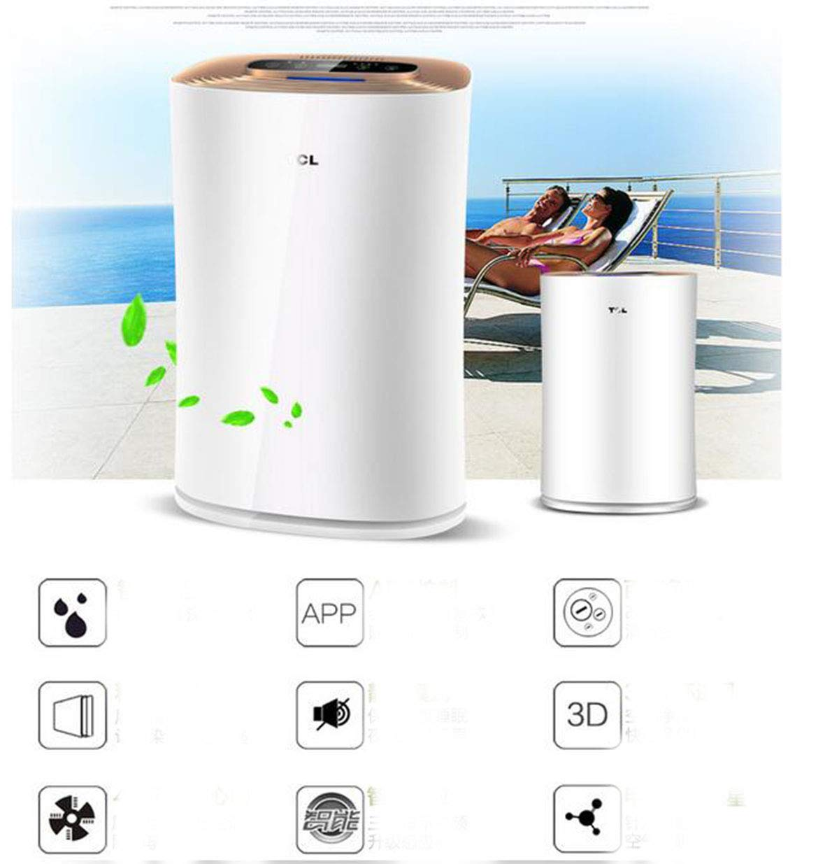 61awsWW3wYL - TCLTKJ300F-S1 Intelligent Purifier Household In Addition To Formaldehyde PM2.5 Negative Ion Humidifier