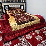 Peponi Maroon Wedding Bedding Set 8 Pcs ...