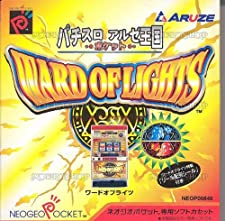 pachislot aruze oukoku Wards of light - Neo Geo Pocket color - JAP NEW [Importación Inglesa]