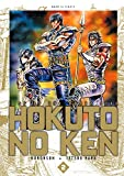Hokuto no Ken - Deluxe Vol.2
