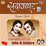 #8: Sadabahar - Asha Bhosle/Kishore Kumar Yugal Geet