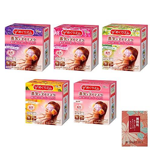 kao-megurhythm-5-pack-bundle-set-megurhythm-hot-steam-eye-mask-lavender-sage-bularian-rose-regular-f