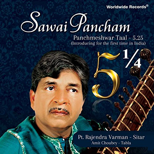 Sawai Pancham (Panchmeshwar Taal - 5.25) Audio-5.25