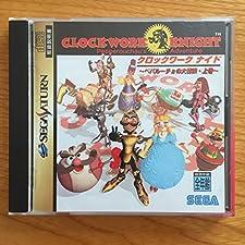Clockwork Knight: Pepperouchou's Adventure Joukan [Japan Import]