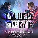 FINAL FANTASY BRAVE EXVIUS Original Soundtrack