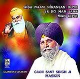 Aesa Naam Niranjan Hoye Je Ko Man Jane M...