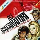 Gli Scassinatori - Le casse (The burglars) [Bande originale du film de Henri Verneuil (1971)]