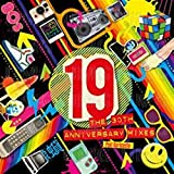 Paul Hardcastle: 19 - The 30th Anniversary Mixes (Audio CD)