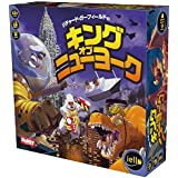 King of New York Japanese version of Richard Garfield by Hobby JAPAN
