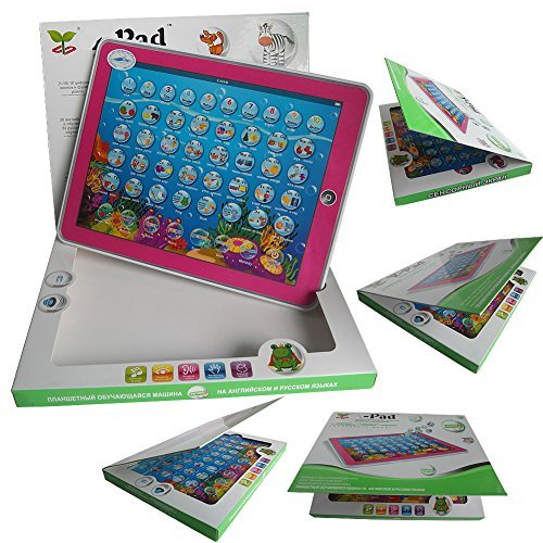 XHAIZ English and Russian Multimedia Learning System Children's Toy Computer Tablet 4 Learn Modes, Learn & Play...