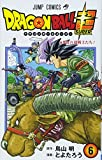 DRAGON BALL SUPER 6 - Edizione giapponese (Jump Comics)