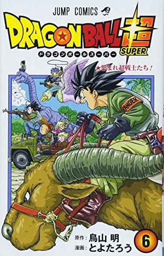 DRAGON BALL SUPER 6 - Edición japonesa (Jump Comics)