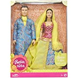 Barbie And Ken In India Gift Set Limited Edition Blue & Green Dolls
