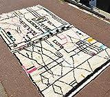 Azilal Tapis (Beni Ourain) : Tapis marocains Azilal Style berbères Main Commerce équitable de Toutes Les Tailles Laine   2.52 x 1.54 m