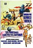 Las Amazonas Contra Los Superman [DVD]