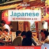 Japanese phrasebook & CD audio 2