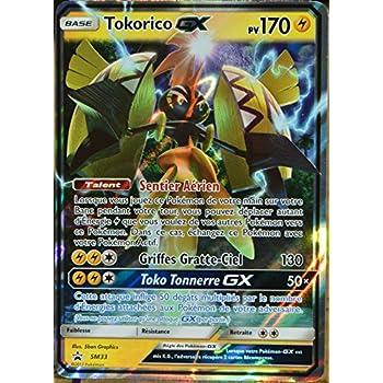 Carte Pokémon Sm33 Tokorico Gx 170 Pv Promo Neuf Fr Amazon