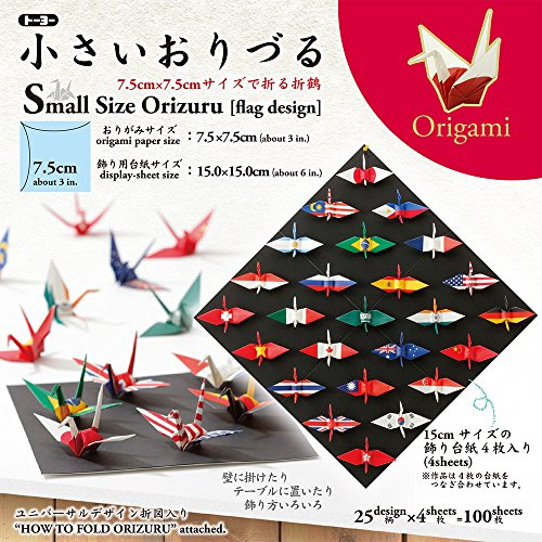 Toyo Origami for Crane, with National Flag Printed 7.5cm x 7.5cm, 25 Patterns (006150) by Toyo