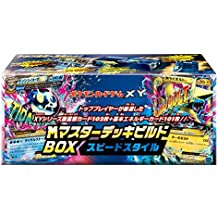 Pokemon Card Game Xy M (Mega) Master Deck Build Box Speed Style by Nintendo