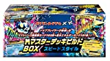 Pokemon XY M / Mega Master Deck Build BOX Speed Style [Trading Cards][Japanische Importspiele]